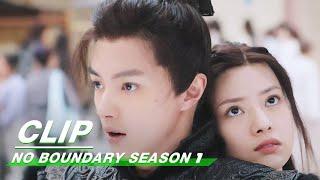 """Clip: Duanmu's """"Searching Hug""""   No Boundary Season 1 EP09   玉昭令 第一季   iQiyi"""