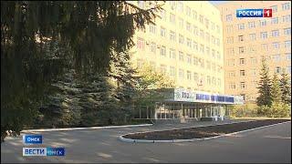 Хирургическое отделение Областной клинической больницы сегодня закрыли на карантин