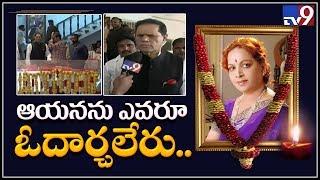 T. Subbarami Reddy pays homage to Vijaya Nirmala; Namratha..
