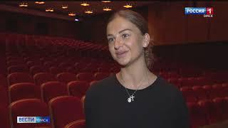 «Вести Омск», дневной эфир от 29 апреля 2021 года