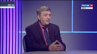 Актуальное интервью Александр Бурых