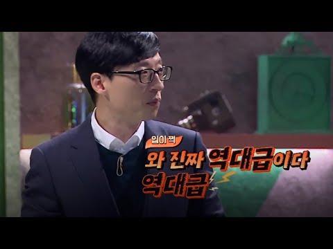 ' 여자키를 소화하는 남자가수들 '  ( 웬만한 여자가수보다 높은 음역 ㄷㄷ )