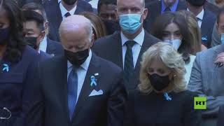 أوباما-وكلينتون-يشاركان-بايدن-في-مراسم-إحياء-ذكرى-هجمات--سبتمبر