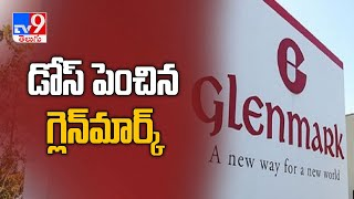 Glenmark announces 400 mg 'FabiFlu' for COVID 19 treatment..