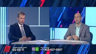 Ипотечники Омска, подтвердившие доход через пенсионный фонд смогут воспользоваться льготной ипотекой под 3,5%