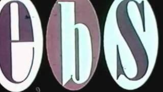 WOWO EBS False Alarm: February 20, 1971