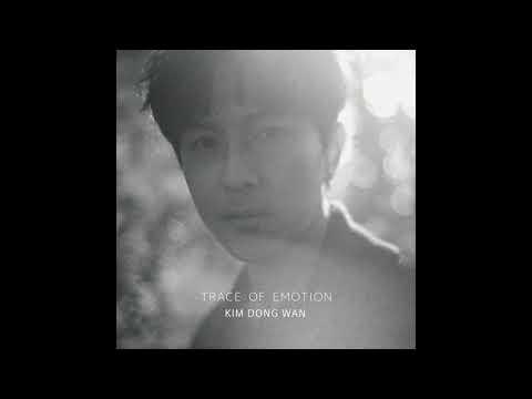 [Audio] 김동완 (신화) - 헤어지긴 한걸까, Kim Dong Wan (SHINHWA) -  AFTERIMAGE