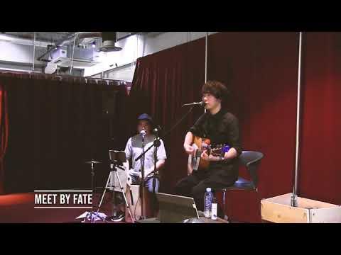 キクチリョウタ with Ryu「Meet by Fate 」live from Trip and Drip Vol.1