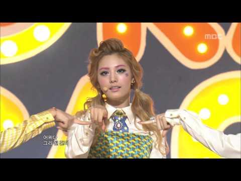 Orange Caramel - Lipstick, 오렌지캬라멜 - 립스틱, Music Core 20120915