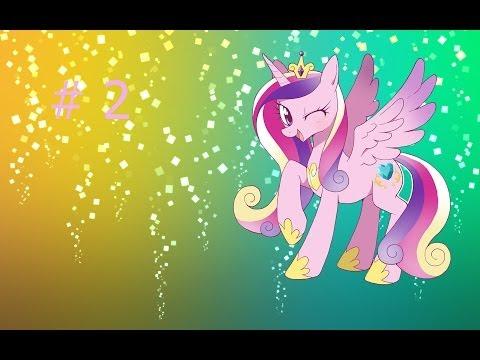 My little pony Каденс поёт