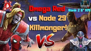 OMG NODE 29 KILLMONGER!  vs OMEGA RED! Path 5! - Marvel Contest of Champions