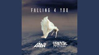 Falling 4 You