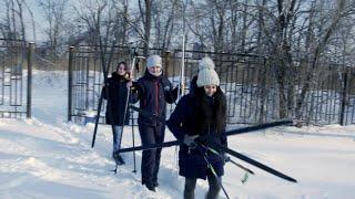 Все на лыжню! В Артеме открыли общественную трассу.