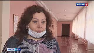 «Вести Омск», утренний эфир от 1 апреля 2021 года