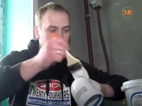 Видео - Избавление от конденсата на трубах с помощью жидкой теплоизоляцией ИЗОЛЛАТ