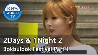 1 Night 2 Days S2 Ep.66