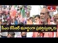 BJP State President K.Laxman Face to Face over TS Rtc Employees Strike | hmtv Telugu News