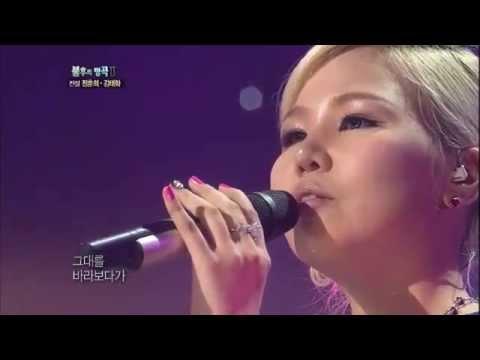 [HIT]불후의명곡2(Immortal Songs 2)-알리(Ali) 안녕20111217 KBS