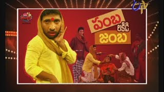 Jabardasth Comedy Show 7th November