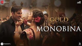 Monobina – Gold Video HD