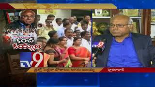 Kancha Ilaiah Controversy Reaches Delhi : Arya Vysyas prot..