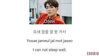 Onew - Sign (어떤 사이) Lyrics (Han/Rom/Eng)
