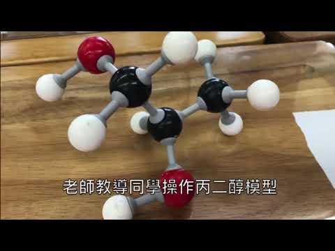 菸害防制識能素材開發計畫-2 國中示範教學影片