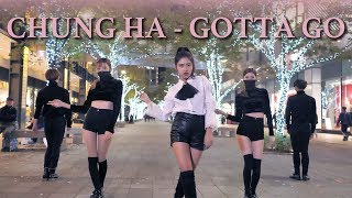 [KPOP IN PUBLIC CHALLENGE] 청하(CHUNG HA) - '벌써 12시(Gotta Go)'Cover by KEYME(ft.FLOWZER) from TAIWAN