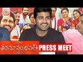 Sathamanam Bhavathi Press Meet..