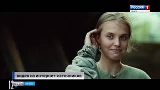Омичей приглашают на премьеру нового исторического блокбастера «Тобол»