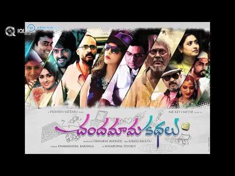 Chandamama-Kathalu-Title-Song