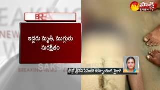 2 Engineering Students Died in Rishikonda Beach Mishap : V..