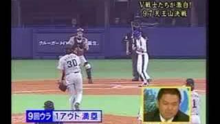 阪神VS中日熱戦