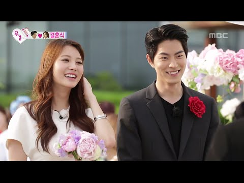 We Got Married, Jong-hyun, Yoo-ra (2) #07, 홍종현-유라(2) 20140614