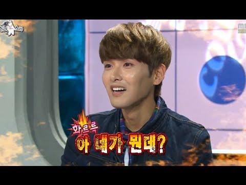 [HOT] 라디오스타 - 규현, 슬기가 아니라 김예림이 좋아? 이어지는 려욱의 폭로