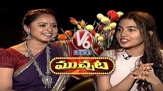 Muchata: Chit Chat With 'Dorasani' Fame Shivathmika..