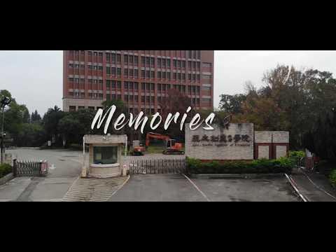 【空拍】-一所我們曾經的大學,亞太創意技術學院(親民技術學院)-DJI Mavic Air