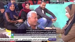 جولة بين الفلسطينيين المتجمعين استعدادا للاتجاه الى معبر رفح ...