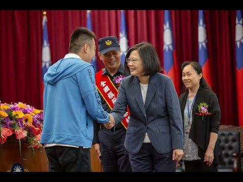 20190614 總統出席「 108 年警察節慶祝大會」