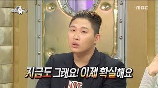 [HOT] a famous hip-hop singer who is thinking about retiring, 라디오스타 20190619