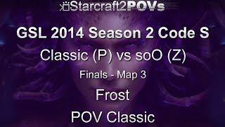 SC2 HotS - GSL 2014 S2 Code S - Classic vs soO - Finals - Map 3 - Frost - Classic