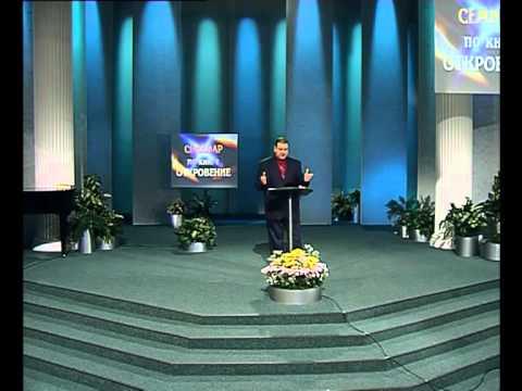Откровение - 6 часть