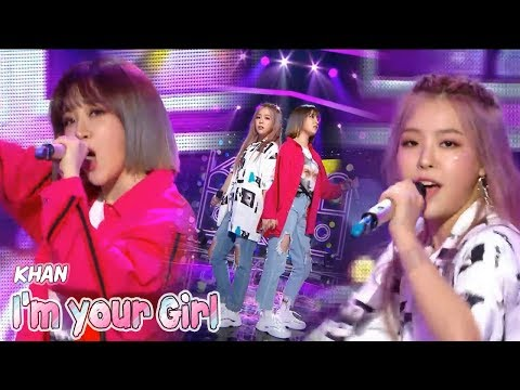 [HOT]KHAN - I'm Your Girl?,  칸 - I'm Your Girl?  Music core 20180602