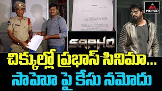 Case Filed Against Prabhas Movie..