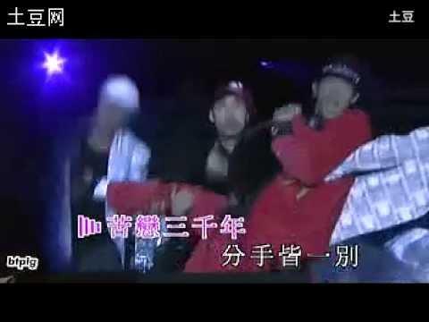 陈小春-拉阔演奏厅-啼笑姻缘