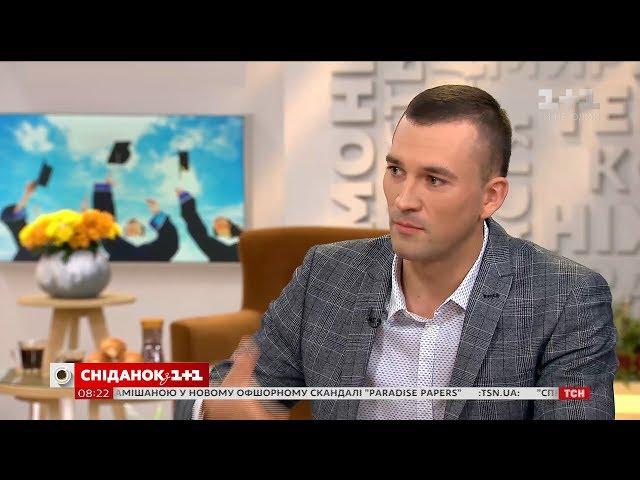 Иван Капелюшник развенчал страхи родителей по обучению в Польше - UniverPL