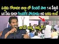 YS Jagan asks party worker not to criticise Chandrababu being CM
