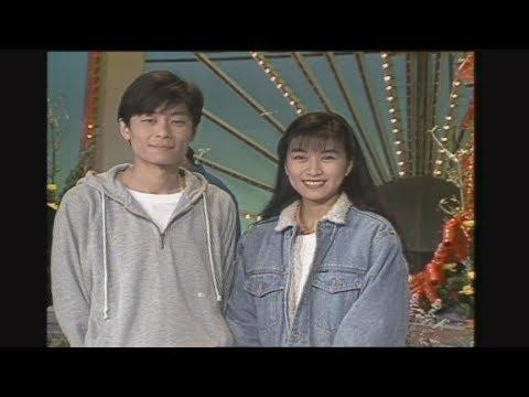 1990/01/06 金曲龍虎榜_大牌對話 王傑 方文琳