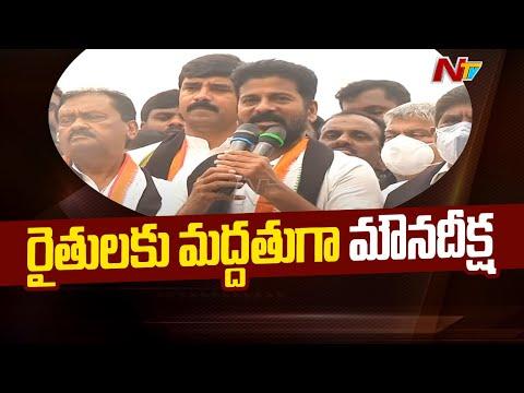 Revanth Reddy slams BJP over Lakhimpur incident