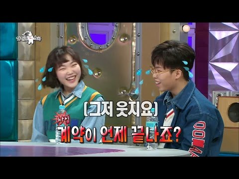 【TVPP】 AKMU – Mystic is better than YG?, 악동뮤지션 – YG보다 미스틱이 더 좋을 듯?!   @Radio Star
